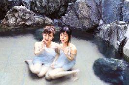 「新露天巨石風呂」