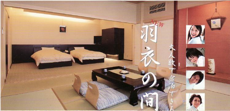 カラオケも卓球台も付いている露天風呂付客室