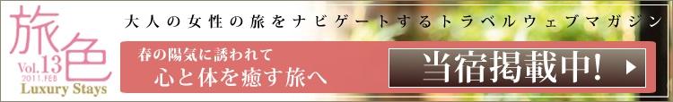 comment: 0 - blogせいりゅうin<b>福井県あわら温泉</b>